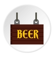 Sign beer icon flat style vector image vector image