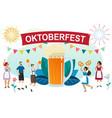 beer festival oktoberfest vector image