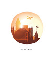 istanbul detailed silhouette vector image vector image