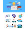 translate icons nationalities alphabet global vector image