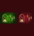 two ramadan greeting cards vector image vector image