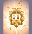 80th year anniversary background vector image vector image