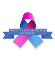 day with pink and blue ribbon vector image