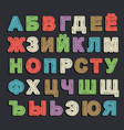 russin alphabet doodle hand drawn vector image