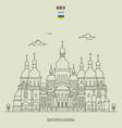saint sophia cathedral in kiev vector image