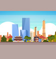 seoul city background skyline view with vector image vector image