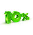 glossy green 10 ten percent off sale isolated on vector image