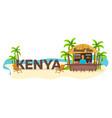 kenya travel palm summer lounge chair vector image vector image