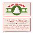 merry christmas greeting horizontal banners vector image vector image