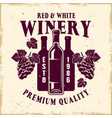 winery colored emblem in vintage style vector image vector image