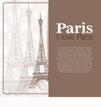 card to the Eiffel Tower vector image vector image