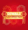 diwali celebration sale banner with fireworks vector image