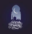 eid al-adha mubarak calligraphy translated vector image