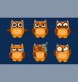funny owls characters set cute brown birds with vector image vector image