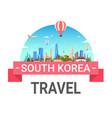 south korea travel poster seoul landscape skyline vector image vector image