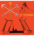 St Petersburg flag vector image