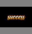 success word text banner postcard logo icon vector image vector image