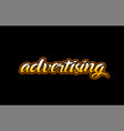 advertising word text banner postcard logo icon vector image