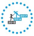 Annual Gentleman Help Icon vector image vector image