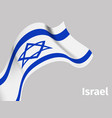 background with israel wavy flag vector image vector image