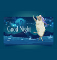 good night cartoon landing page lamb on meadow vector image