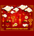 happy lunar chinese new year greeting card vector image
