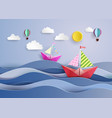 paper sailing boat and balloon vector image vector image