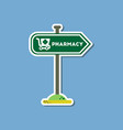 paper sticker on stylish background pharmacy sign vector image vector image