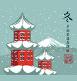 winter mountain landscape with japanese pagoda vector image