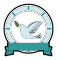 bird of peace emblem vector image
