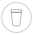 paper coffee cup icon black color in circle vector image