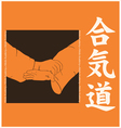 Booklet of hand of fighters and hieroglyph of vector image vector image