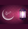 eid mubarak greeting card with crescent vector image