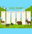 school timetable schedule with wild animals vector image vector image
