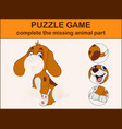 cute dog cartoon sitting vector image vector image