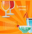 summer drinks poster fresh summertime cocktails vector image vector image
