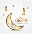 ramadan kareem greeting card template arabic vector image vector image