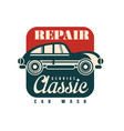 repair service classic car wash logo design vector image vector image
