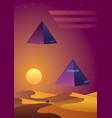 synthwave desert background vector image