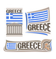 logo for greece vector image
