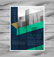 abstract company brochure poster design template vector image vector image