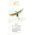 calendar for 2015 april vector image vector image