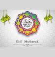 eid mubarak arabic calligraphy with circle pattern vector image vector image