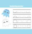 handwriting practice sheet educational children vector image vector image