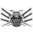 Samurai helmet menpo with yodare kake and crossed vector image vector image