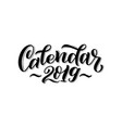 2019 calendar cover for vector image