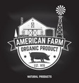 american farm badge or label vector image vector image