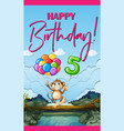 birthday card with monkey and balloons vector image