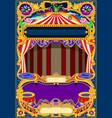 circus wallpaper frame vector image vector image