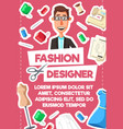 fashion designer card with tailor and sewing tools vector image vector image